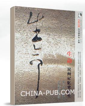 中国梦延安情儿童书画作品